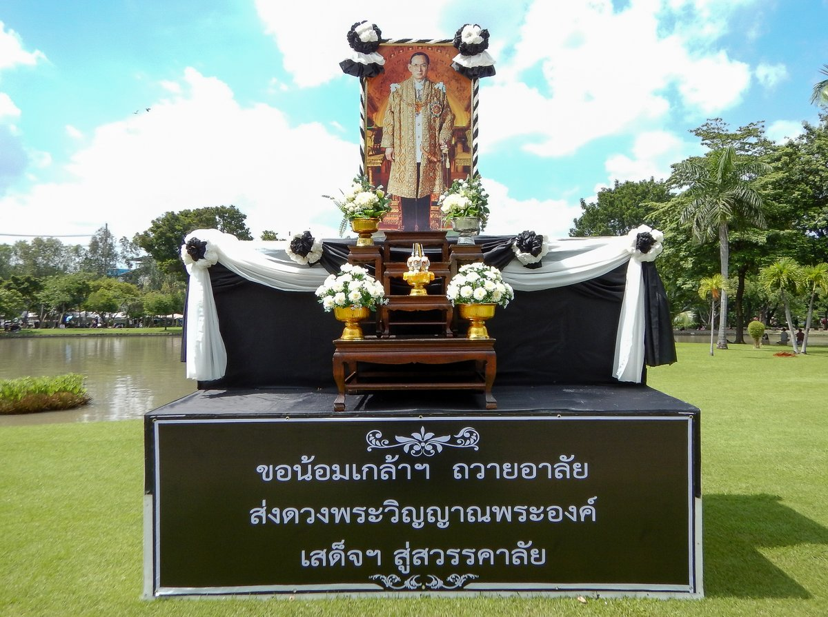 Memorial to King Bhumibol of Thailand